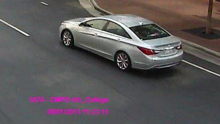 This photo, released by law enforcement, is of the car taken just after the incident took place.