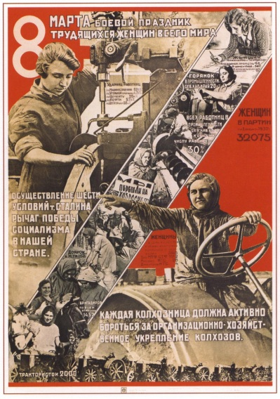 international-womens-day-march-8-soviet-propaganda-poster
